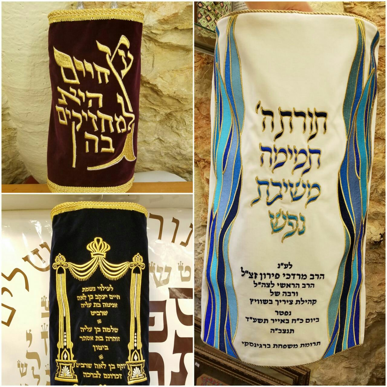 Meilim For Sefer Torah
