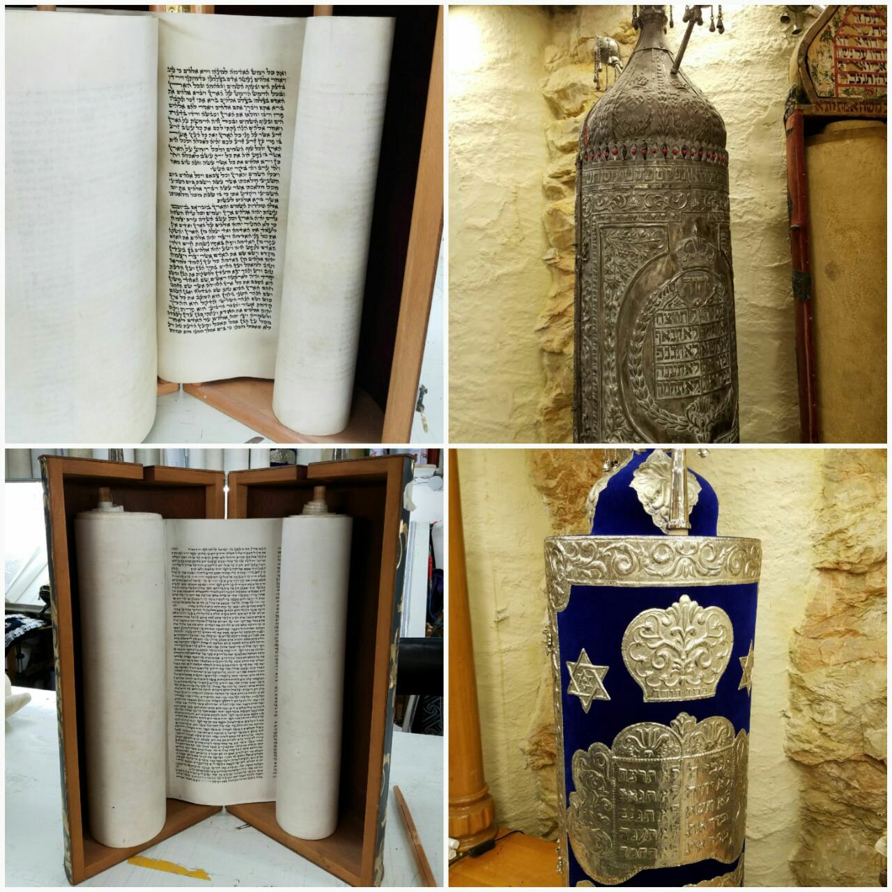 Used Sefer Torah