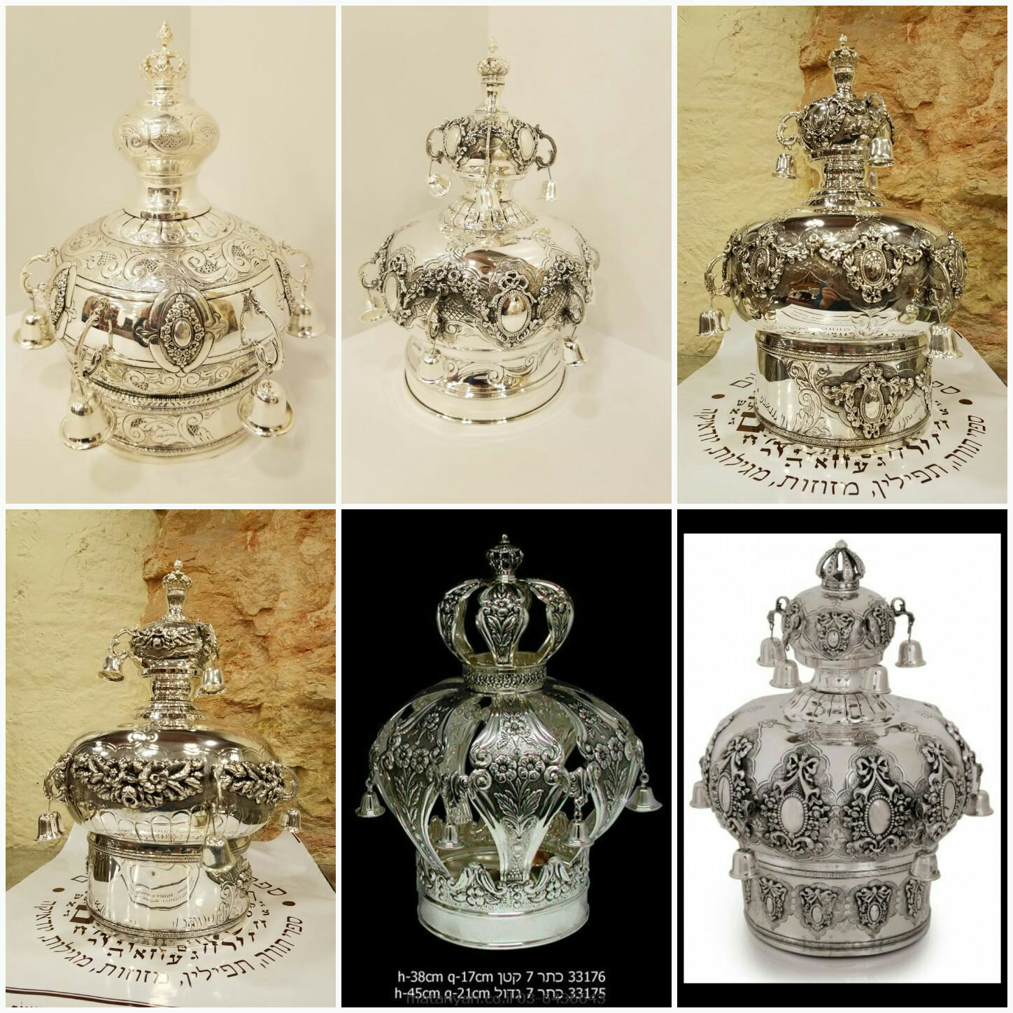 Torah scroll crowns